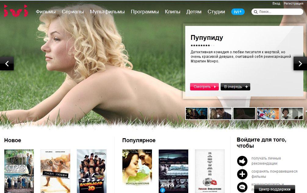запрет.ру смотреть онлайн бесплатно